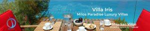 Orion Sailing Stay Sail Villa Iris